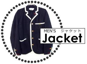 Brooch メンズ ジャケット商品一覧