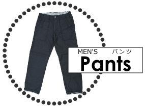 Brooch メンズ パンツ商品一覧