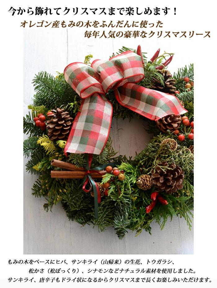 クリスマスリースとスワッグを生の木の枝や 均 …