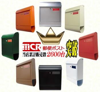 MCR �إݥ��ȡ���Ź�߷������ 2600 ������ ! - �ޡ����� �����Ϥ�����