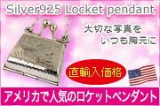 ľ͢������ ! Silver925 �?�åȥڥ�����