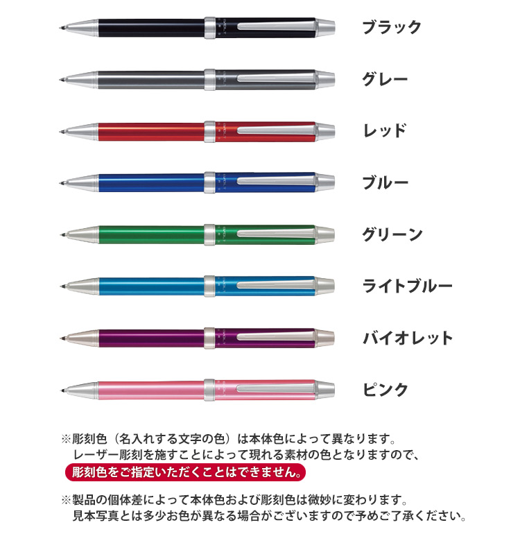 カラーバリエーションは全10色