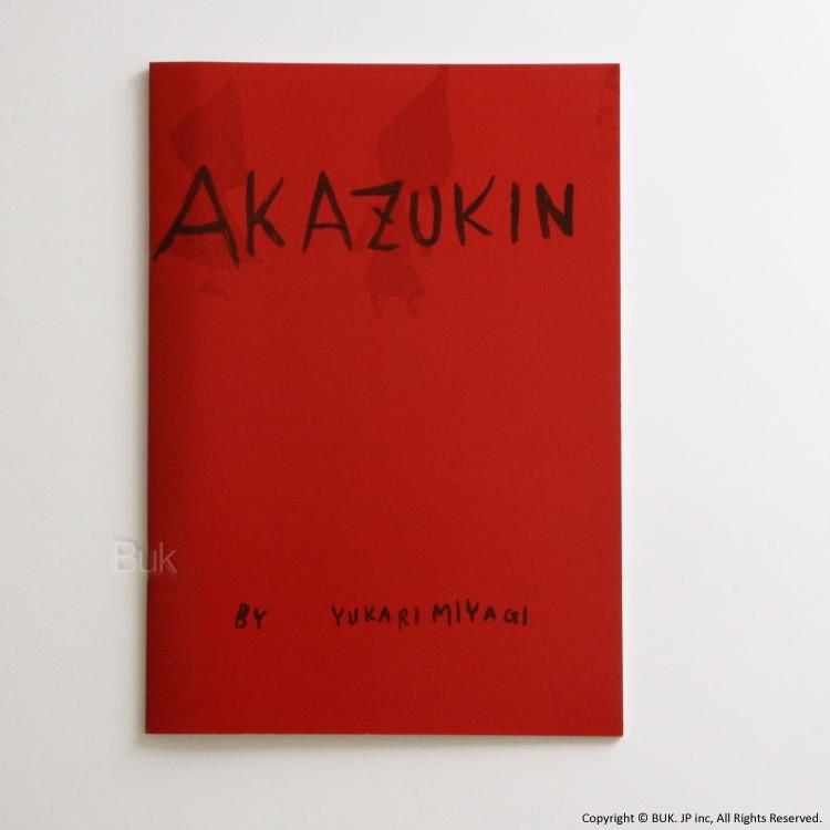 AKAZUKIN(アカズキン・あかずきん)