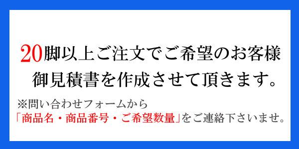 アルミ折りたたみチェア スーパーカルーナ PSS-A127N ブルー・ブラウン【T】