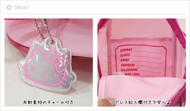 凯蒂猫鞋手提包粉红色sr821pn-4
