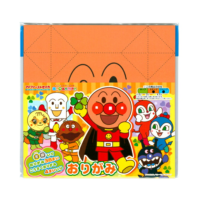 ハート 折り紙 アンパンマンの折り紙 : item.rakuten.co.jp