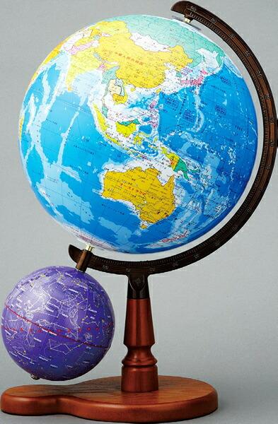 表示了帝国出版社N26 5W II 行政 天球仪附直径26cm地球...