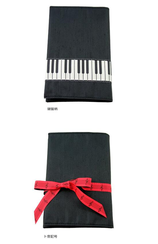 当你读时,特别是红色 g 谱号用五线谱编织丝带领带你自己的类型.