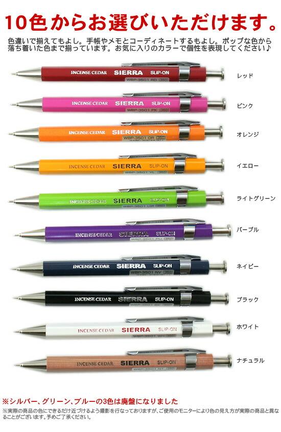 13色からお選びいただけます