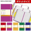 Moleskin-mm710