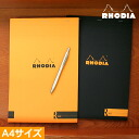 Rhodia-cf1920