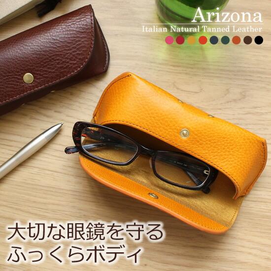 http://image.rakuten.co.jp/bunguya/cabinet/doc33/glasses01-i00.jpg
