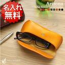 Glasses01-ni