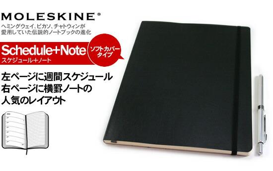 ��쥹����ʥ⡼�륹�����/MOLESKINE/18�������������������塼��+�Ρ���