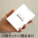 Rhodia144
