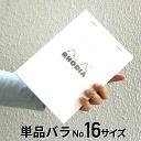 Rhodia148