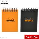 Rhodia-0003