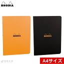 Rhodia-0006