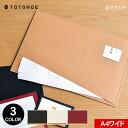 Totonoe-0019