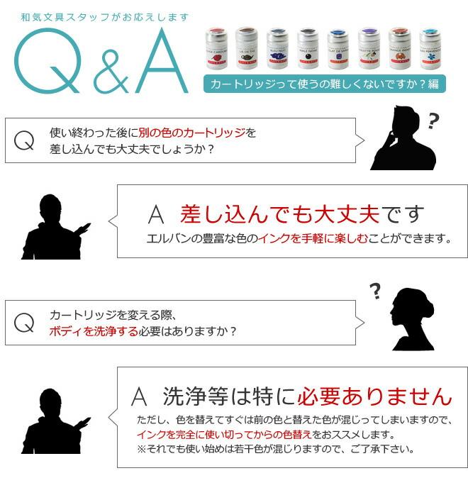 Q&A �����ȥ�å��äƻȤ������ʤ��Ǥ�������