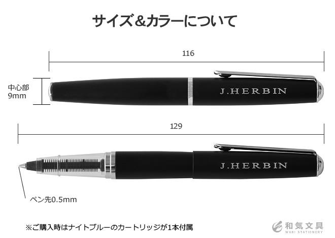 カートリッジインク用ボールペン  サイズとカラーについて