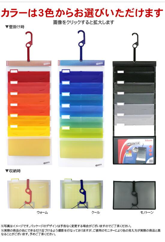 カラーは3色からお選びいただけます
