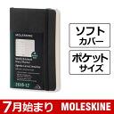 Moleskin59