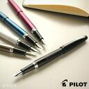 Pilot-0008