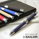 Sailor-0002