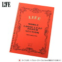 Life18-r1