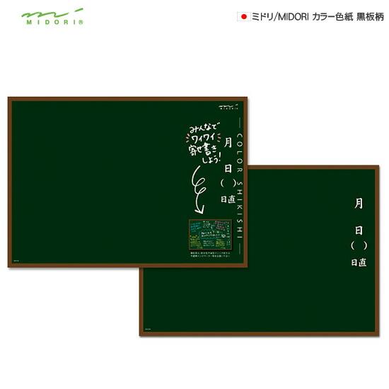 Gbc blackboard