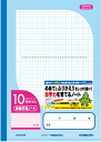 New! キョクトウ-home learning notes 10 mm in 2 books, mass and Center leaders on