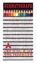 Mitsubishi pencil-7600 (cigarette coloured pencil) 12 color set