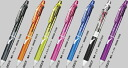 New! Pentel VICUNA vicuna 2 color ballpoint pen 0.7 mm [fine]