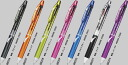 New! Pentel VICUNA vicuna color ballpoint pen 0.7 mm [fine]