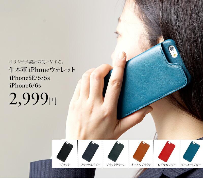 iphone 6 5s 5 �������ڵ��ܳס�