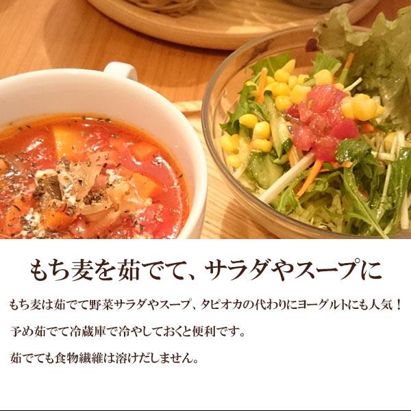 サラダやスープに