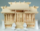Shinto God tool set with low roof karato door three companies (small) East dark Cypress domestic products 5%! recommended fittings do not use cypress (hinoki) 100% of the altar set shelf strip width 60 cm or more _ altar _ modern _ Bon _ shelves _ contem