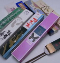 Incense Tester 3 types into his solo like up 2 sets (individual shipping mask out of 160 yen postal or) typically supplied with your product when the normal shipping calculations and incense _ presents _ incense _ you regret _ has condolences Hasegawa altars _ new year _ your Buddha