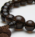 Brown Crystal 22 balls with tailored silk head bunch ( dark brown tuft ) men's Rosary ( Rosary )