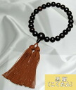 Rosary men's natural wood (glazed) 22 ball (ebony, rosewood and iron sword wood) with tailoring rayon v (Brown) [mask outside flights (up to 2)] men's Rosary Rosary 5% off ♪ [asr] _ beads _ men _ Tiger eye stone _ bracelet _ Buddhist supplies _ funeral _