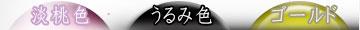 bg-00232-r2-2.jpg