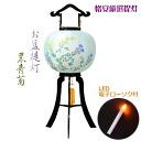 Cheap carefully Bon lanterns Tokio Marine & Nichido LED electronic candle with basin Lantern lamp