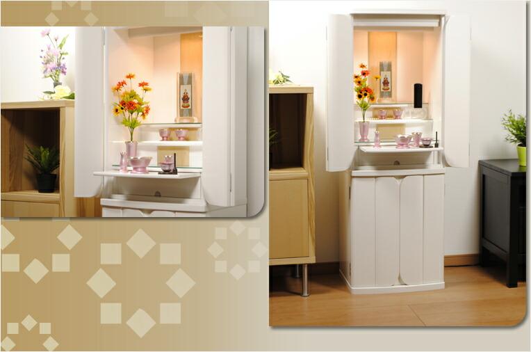 Butuendo | Rakuten Global Market: White domestic altars milky white ...