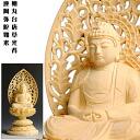 Luxury on carving Amitabha Buddha-2