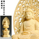 Buddhist image, total hinoki hexagon Tang grass nimbus, 2.0 Buddha 寸