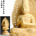 It is 2.5 carving Dainichi Buddha 寸 in a Buddhist image, high quality