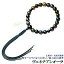 京念 Pearl man sex for beads and string clusters altars