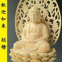 Statues of Buddha, luxury on carved Buddha-2