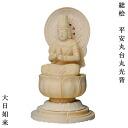 Buddha, flatbed Yasuda-maru and Dainichi Buddha 2.0-Sun